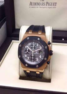 Audemars Piguet replica Royal Oak Offshore Chronograph Rose Gold 25940K.00.D002CA.01 copia